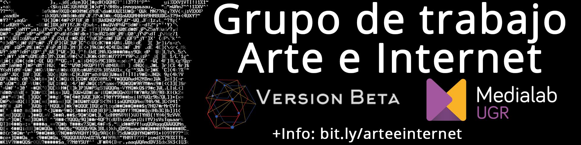"""Materiales para la primera sesión del grupo de trabajo sobre MOOC """"Arte e internet"""""""