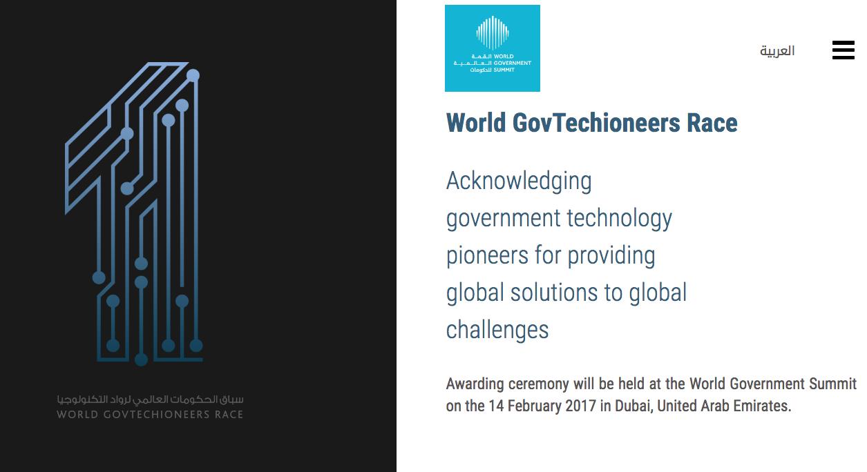 world govtechioneers race