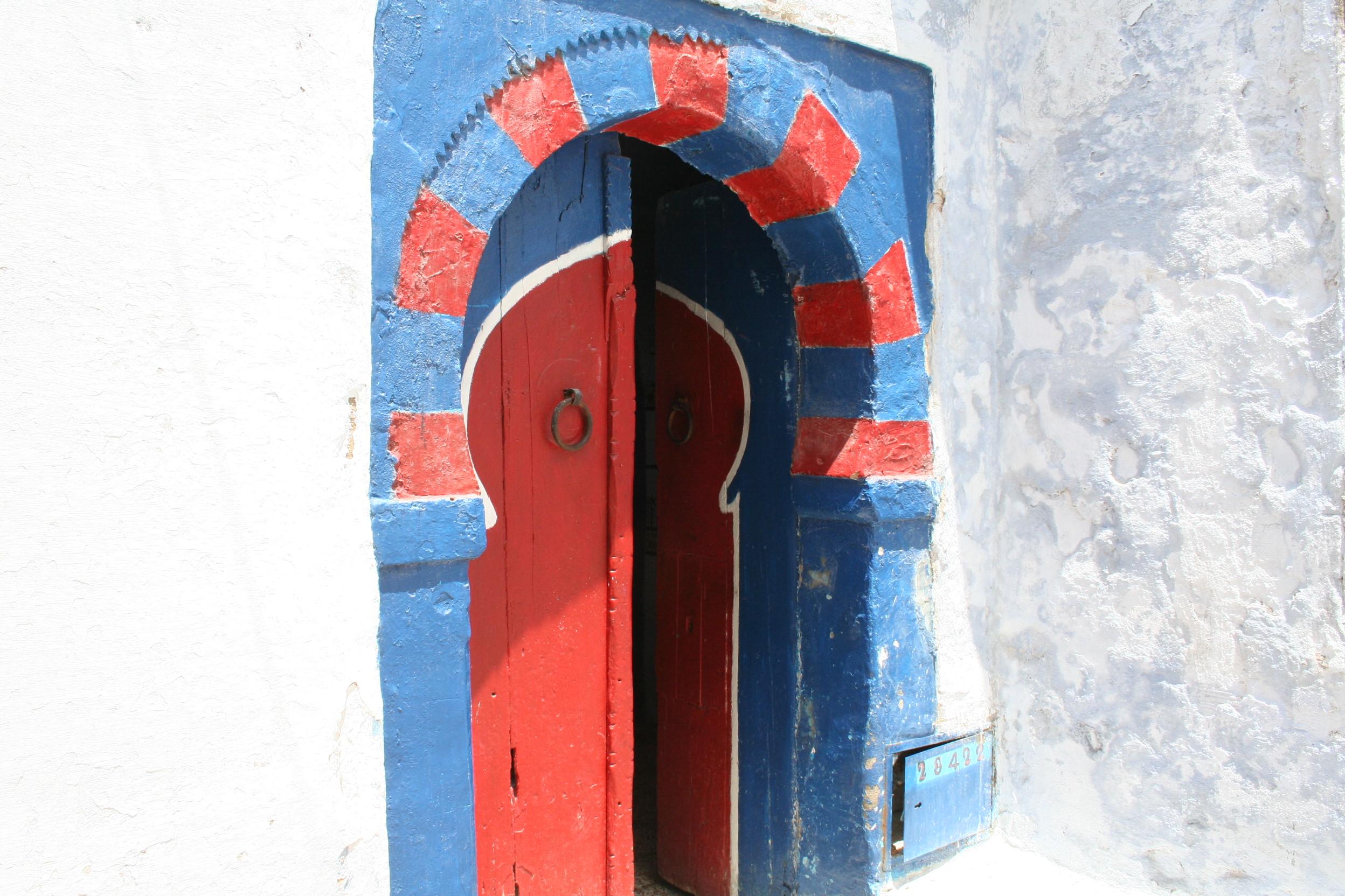 RAQMYAT–Estrategias digitales para la formación doctoral en humanidades y ciencias sociales en Túnez