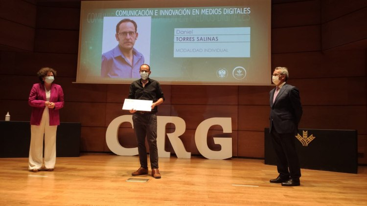 Caja Rural Granada premia la excelencia de alumnado y personal investigador de la Universidad de Granada