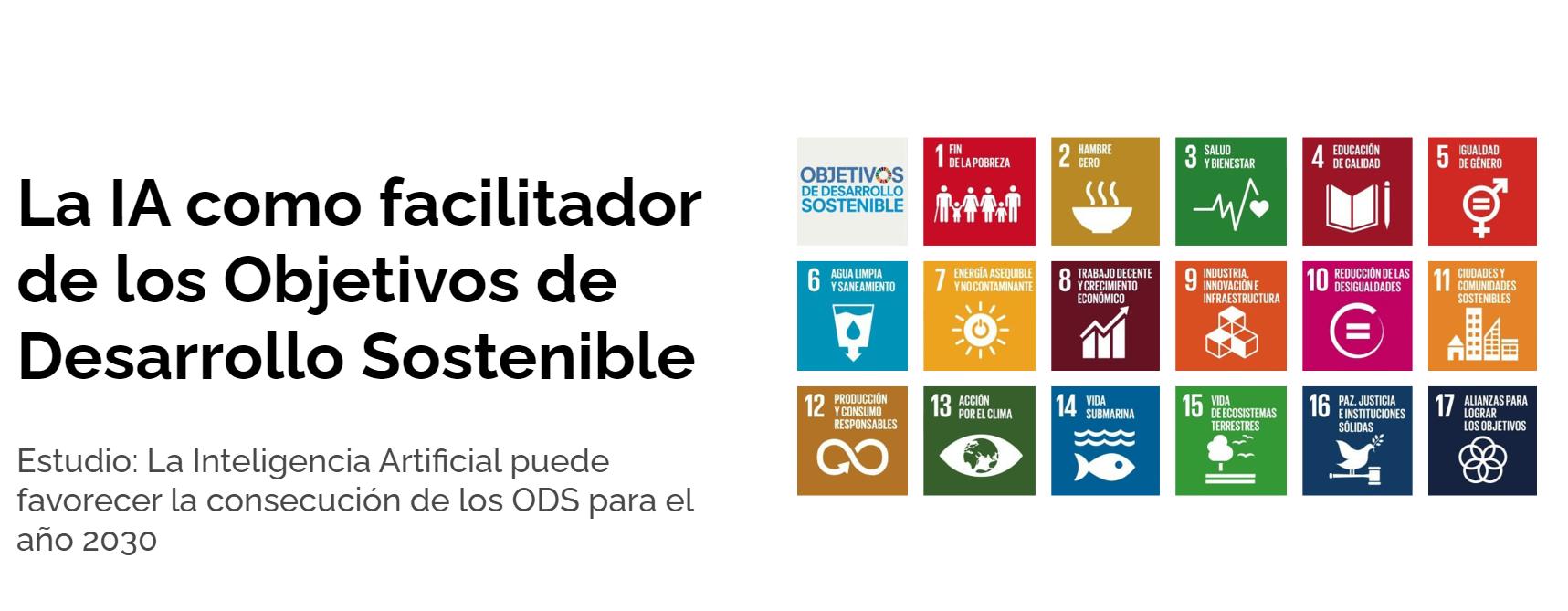 Inteligencia Artificial y la consecución de los 17 Objetivos de Desarrollo Sostenible